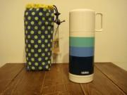 水筒黄緑_1